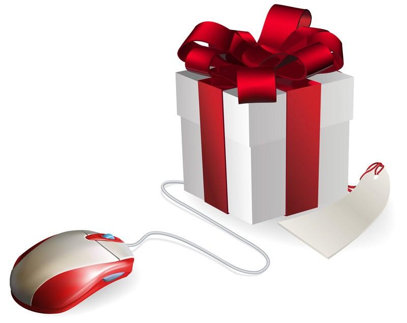 Подарок дляшопа