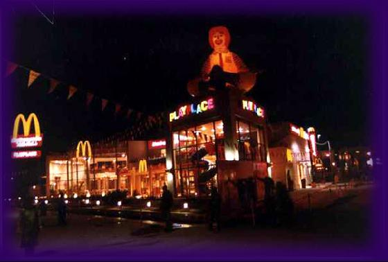 mcdonalds-outside-fortress-stadium-Lahore-a