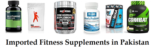 Imported Fitness Supplements in Pakistan