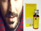 Pechpornsawan Beard and Moustache growth Serum 15ml