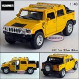 Kinsmart hummer Alloy Toy Car Model