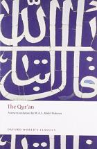 The Quran Oxford Wor…