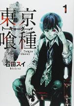 Tokyo Ghoul 1Young J…