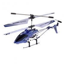 Online shopping of RC Helicopter with Gyro, Blue Pakistan